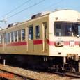 西日本鉄道 宮地岳線 300系_更新車_310F③ ク350形 361 Tc