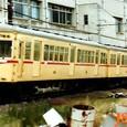 西日本鉄道 宮地岳線 300系_308F② ク350形 358 Tc