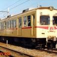 西日本鉄道 宮地岳線 313系 冷房改造車 313F② ク363形 363 Tc