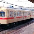 西日本鉄道 宮地岳線 313系カルダン駆動改造車_313F② モ363形 363 Mc 92年にク363を電装