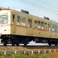 西日本鉄道 宮地岳線 313系 冷房改造車 314F① モ313形 314 Mc