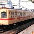 西日本鉄道 宮地岳線 313系リニューアル車_314F② ク363形 364 Tc