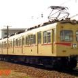 西日本鉄道 宮地岳線 313系 冷房改造車 315F① モ313形 315 Mc