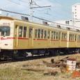 西日本鉄道 宮地岳線 313系 冷房改造車 316F② ク363形 366 Tc