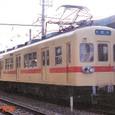 西日本鉄道 宮地岳線 600系 604F① モ600形 604