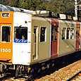 能勢電鉄 1500系* 0F2連② 1500 オリジナル塗装3