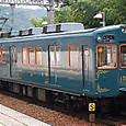 *能勢電鉄_1500系 00F2連① 1500 開業100年記念塗装 1形