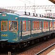 *能勢電鉄_1500系 00F2連② 1550 開業100年記念塗装 1形