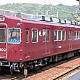 能勢電鉄 1500系 00F2連① 1500 阪急色 2010年撮影