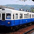 *能勢電鉄_1500系 10F2連② 1510 開業100年記念塗装 50形