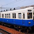 *能勢電鉄_1500系 10F2連① 1560 開業100年記念塗装 50形