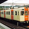 能勢電鉄 1500系 02F④ 1502 オリジナル塗装3 1998年撮影