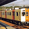 能勢電鉄 1500系 04F④ 1504 オリジナル塗装3 1998年撮影