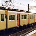 能勢電鉄 1500系 04F② 1534 オリジナル塗装3 1998年撮影