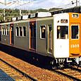 能勢電鉄 1500系 05F④ 1505 オリジナル塗装3 1998年撮影