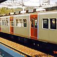 能勢電鉄 1500系 05F② 1535 オリジナル塗装3 1998年撮影