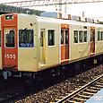 能勢電鉄 1500系 05F① 1555 オリジナル塗装3 1998年撮影