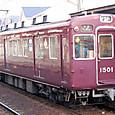 能勢電鉄 1500系 01F④ 1501 阪急塗装