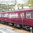 能勢電鉄 1500系 02F③ 1582 阪急塗装