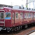 能勢電鉄 1500系 03F① 1553 阪急塗装