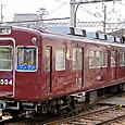 能勢電鉄 1500系 04F① 1554 阪急塗装