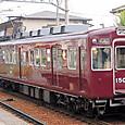 能勢電鉄 1500系 05F④ 1505 阪急塗装
