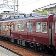 能勢電鉄 1500系 05F② 1535 阪急塗装