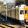 *能勢電鉄1700系 00F④ 1700 オリジナル塗装(いわゆる フルーツ牛乳色)