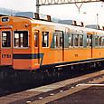 能勢電鉄1700系 01F① 1751 オリジナル塗装(いわゆる オレンジ色)
