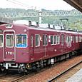 能勢電鉄 1700系 01F④ 1701 阪急色