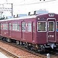 能勢電鉄 1700系 01F① 1751 阪急色