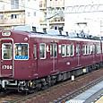 能勢電鉄 1700系 02F④ 1702 阪急色