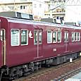 能勢電鉄 1700系 02F③ 1782 阪急色
