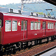 能勢電鉄 1700系 04F② 1734 阪急色