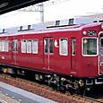 能勢電鉄 1700系 04F① 1754 阪急色