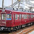 能勢電鉄 1700系 05F④ 1705 阪急色