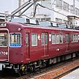 能勢電鉄 1700系 08F④ 1708 阪急色