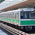 大阪メトロ(大阪高速電気軌道) 20系リニューアル車 39F