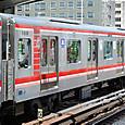 大阪メトロ(大阪高速電気軌道) 21系 09F④ 31509