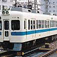 小田急電鉄 旧4000系 4056F④ クハ4050形 4056