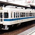 小田急電鉄 旧4000系 4252F① クハ4050形 4552