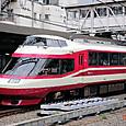小田急電鉄 10000系 HiSE車 10041×11 ⑪ デハ10000形 10041  特急「はこね」