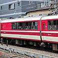 小田急電鉄 10000系 HiSE車 10041×11 ⑧ デハ10000形 10044  特急「はこね」