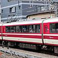 小田急電鉄 10000系 HiSE車 10041×11 ⑦ デハ10000形 10045  特急「はこね」
