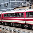 小田急電鉄 10000系 HiSE車 10041×11 ⑥ デハ10000形 10046  特急「はこね」