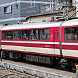 小田急電鉄 10000系 HiSE車 10041×11 ⑤ デハ10000形 10047  特急「はこね」