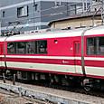 小田急電鉄 10000系 HiSE車 10041×11 ④ デハ10000形 10048  特急「はこね」