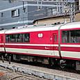 小田急電鉄 10000系 HiSE車 10041×11 ③ サハ10000形 10049  特急「はこね」(喫茶カウンター付き)