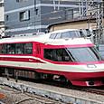 小田急電鉄 10000系 HiSE車 10041×11 ① デハ10000形 10051  特急「はこね」
