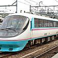 小田急電鉄 20000系 RSE車 20002×7 ⑦ デハ20000形 20002  特急「はこね」